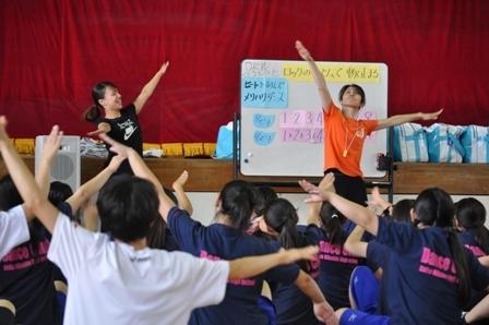 """(無料)""""問いかけて子ども達の動きを引き出す!""""先生のためのダンスセミナー"""