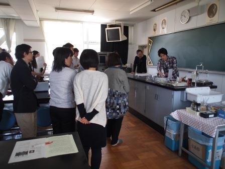 2学期の理科はこれでバッチリ!第8回「研修交流会」科学教育研究協議会 静岡支部