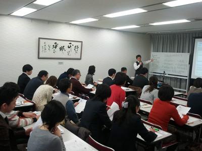 TOEFL iBT® テスト指導者向け養成講座