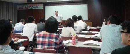 学力研 第9期『先生のための学校』 オープン講座(10月)