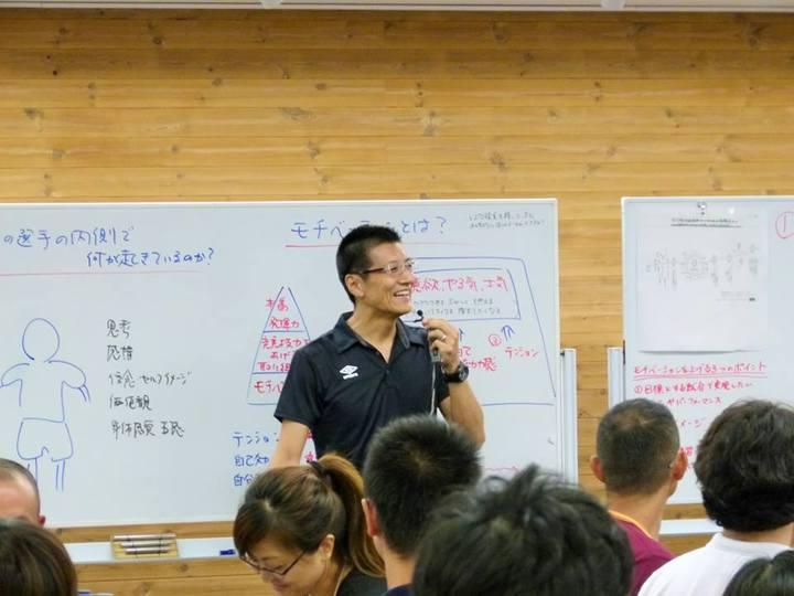 指導者のためのスポーツメンタルコーチング勉強会~チームの空気感をよくする17の方法~