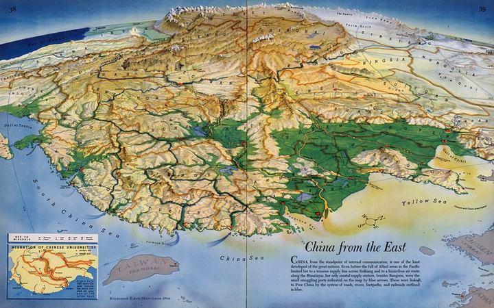 【地理必修化目前!!】すごい地理教育トーク