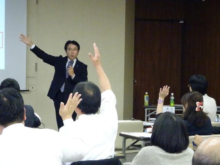 すぐに実践できる指導方法を学べる!第2回木村重夫 匠セミナー