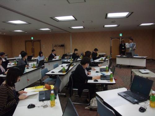 Officeソフトを利用した指導方法の説明会 東京で11月6日から 日本情報処理検定協会