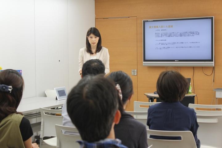 海外大学進学◆進路指導セミナー【10/31@大阪】(無料/高校の先生方対象)