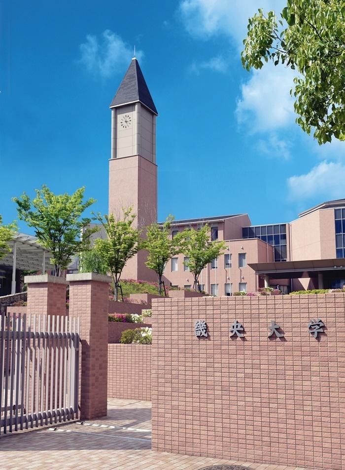 畿央大学大学院教育学研究科 開設記念フォーラム