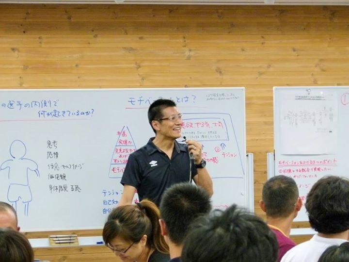 指導者のためのスポーツメンタルコーチング勉強会(総集編)