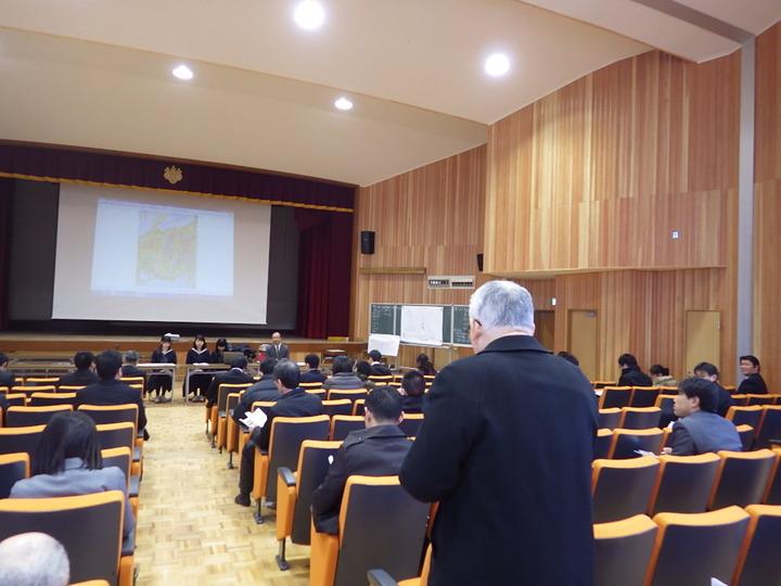 第2回 筑波小中高大連携社会科授業研究会