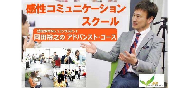 夢を見つけて現実にする「成幸プランニング」 12/22(火)・ 大阪