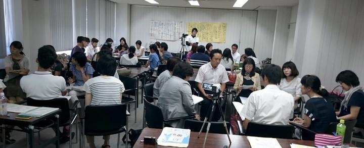 第19回 国語科授業作りセミナー in 豊岡