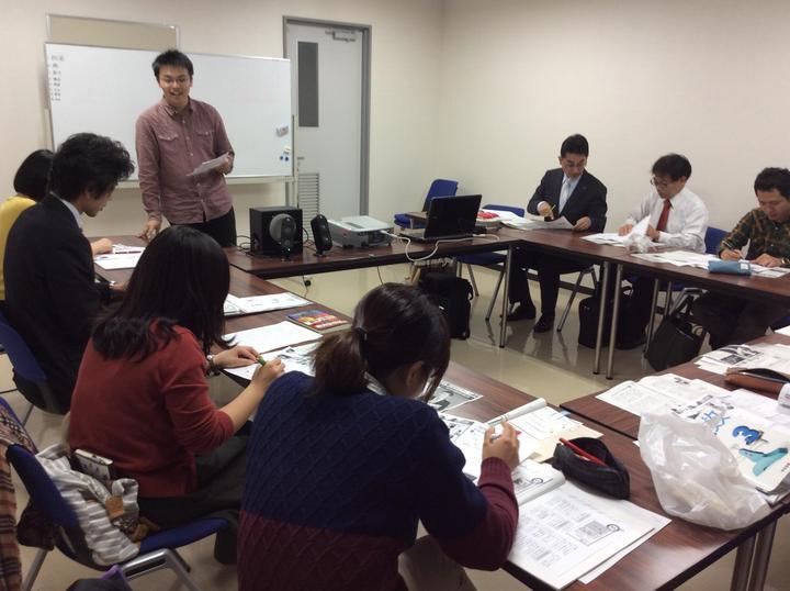 TOSS糸魚川の勉強会
