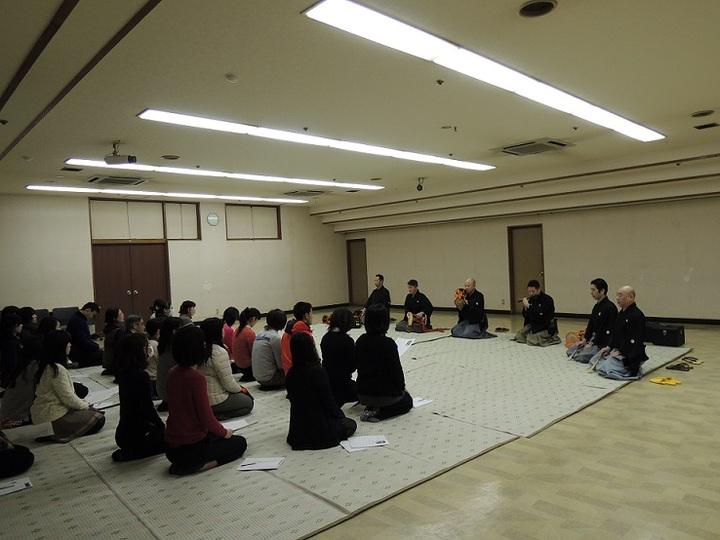 参加費無料「能楽体験 教員セミナー」(仙台)