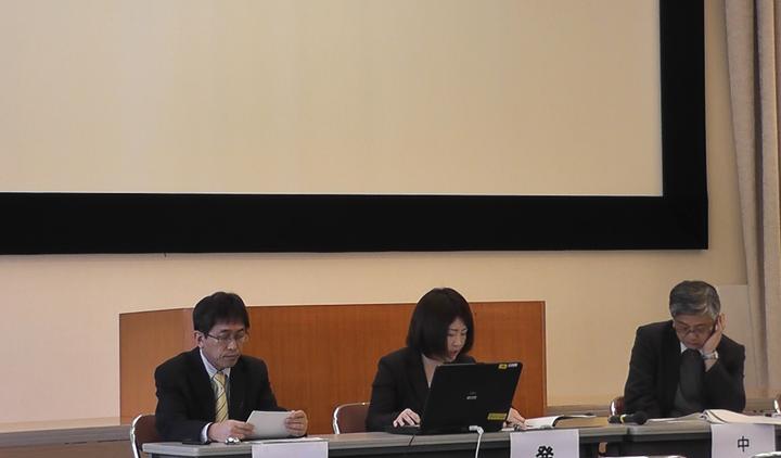 第25回支部合同研究発表会