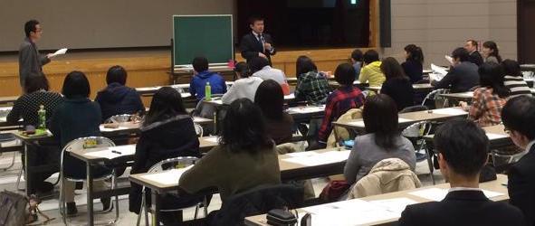 【札幌】特別支援学習会第3期4回目(全5回)