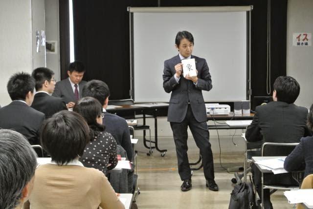 盛会にて終了!(札幌)TOSS石狩教育サークル冬の拡大例会2016