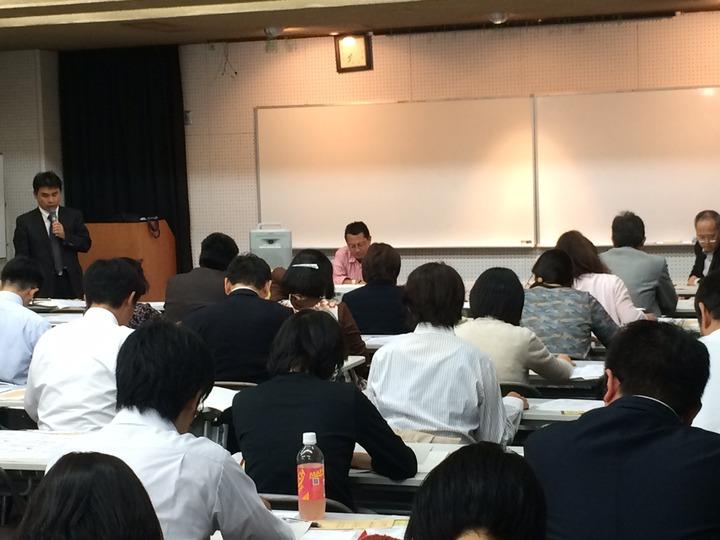 第29回和久田学先生との学習会