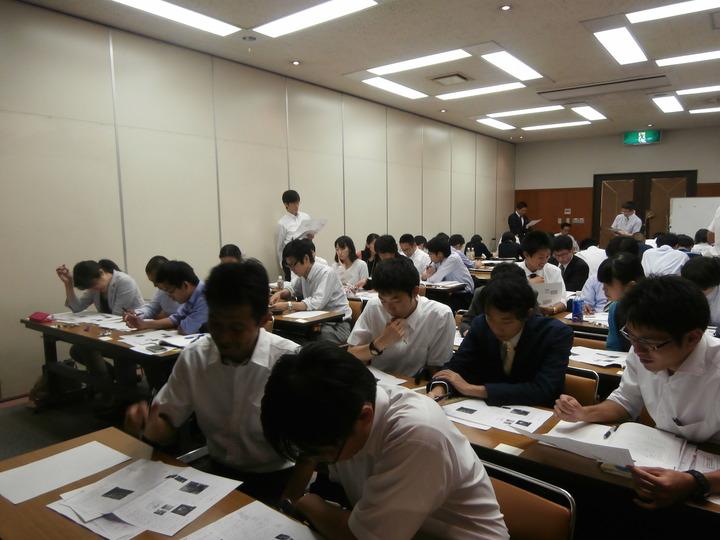 第23回向山型国語入門講座