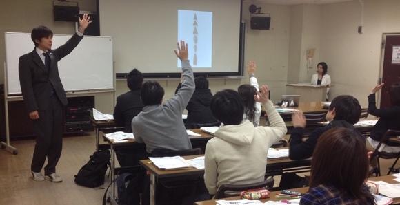 (札幌)TOSS教え方セミナーin札幌(西区会場)