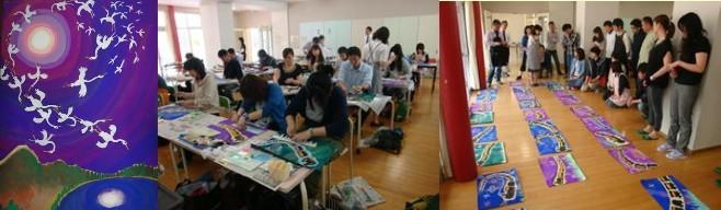 酒井式描画法会場  第4回TOSS教え方セミナー