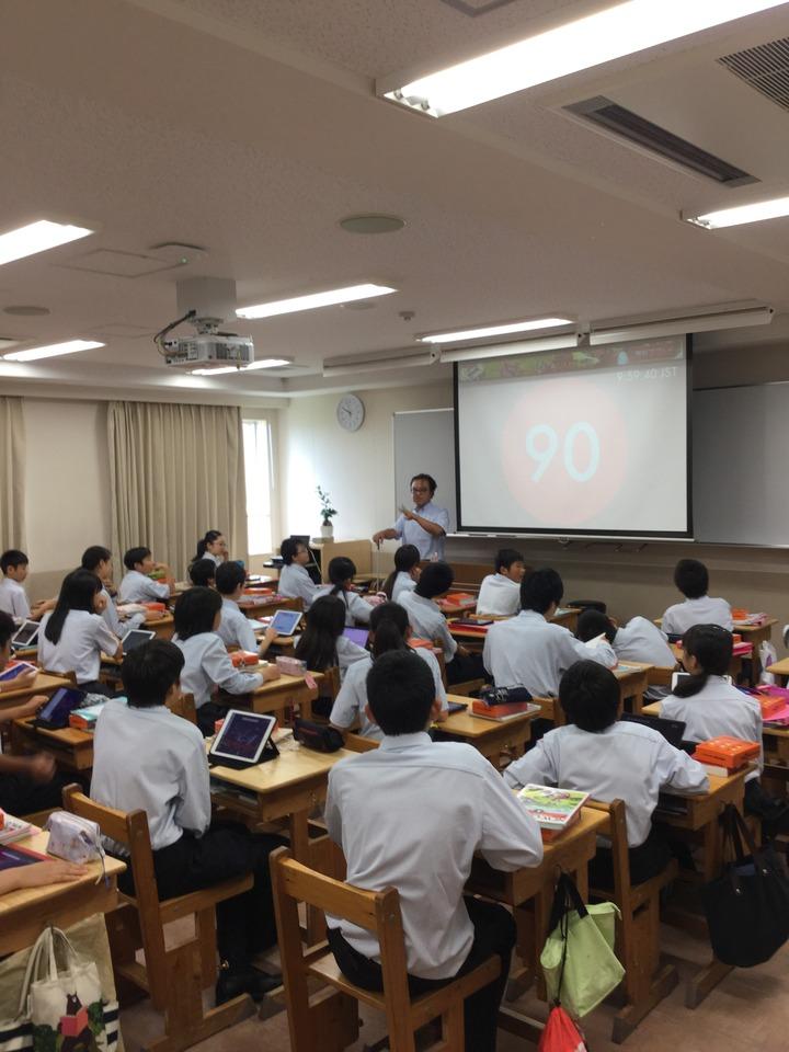 立命館守山中学校・高等学校 中学英語公開授業研究会