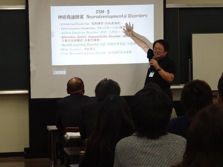 TOSS夏の教え方セミナー 医教連携 発達障害対応レベルアップセミナー ~安原昭博ドクター