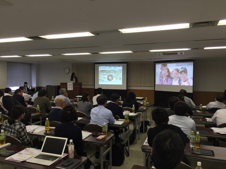 事例と実践で確かめる 教育ICTとタブレット体験型研修会(広島会場)