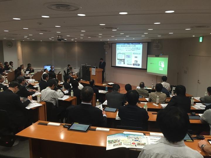 事例と実践で確かめる 教育ICTとタブレット体験型研修会(東京会場)