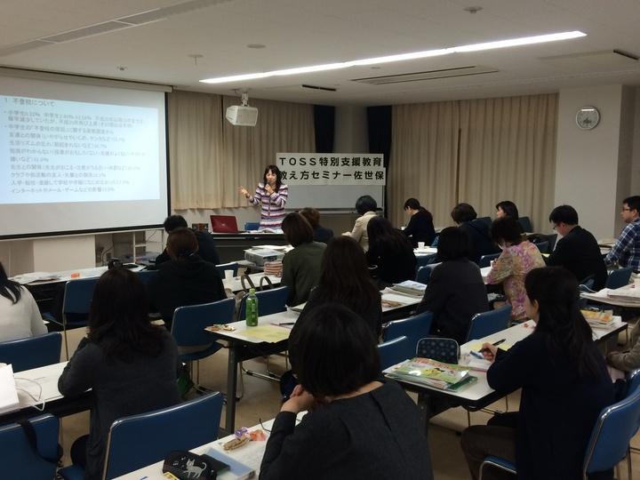 専門家に学ぶ「特別支援教育」教え方セミナー