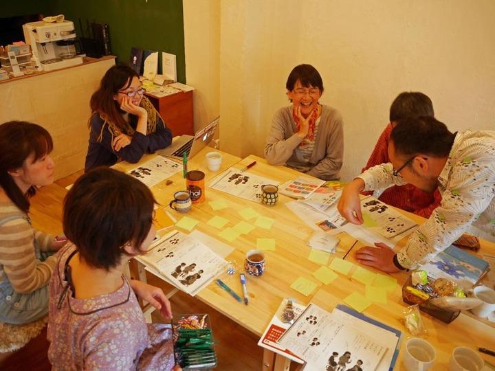 Educators Cafe @ Tokyo vol.1