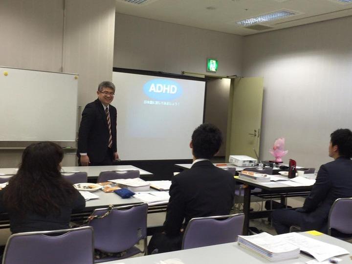 第11回中学教え方セミナーin長崎 基礎から学ぶ特別支援教育講座(午後の部)