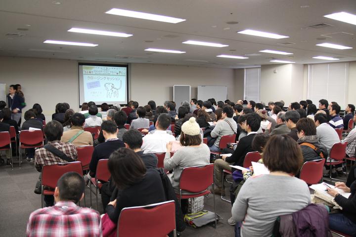 ~職場や学校をカエル!〜東京で年に1度開催の大規模ファリシテーションイベント