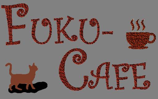 ICTで授業はどう変わる? Fuku-Cafe Vol.4「ICTと教室」