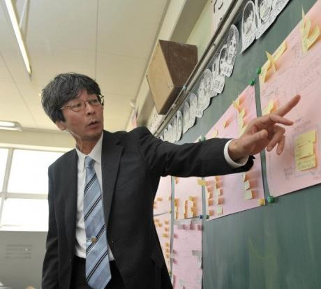 菊池省三先生セミナーINいわき~挑む 『コミュニケーション力で未来を拓く学級経営&授業作り』~