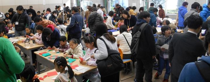 千葉県数学教育協議会八千代教育研究集会