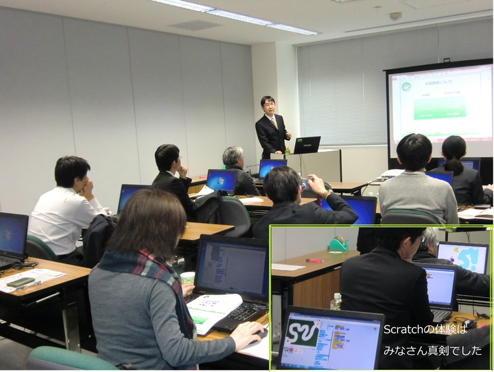 [無料]学校ICTセミナー【PBL版】~ICT、アクティブラーニングそしてグローバル化に向けて~(3/12)