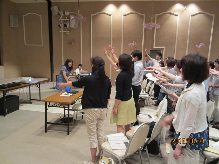 特別支援の理解と対応 ~どの子も笑顔で過ごせる音楽指導法を体験しよう~ TOSS音楽教え方セミナー(東京都教育委員会後援)