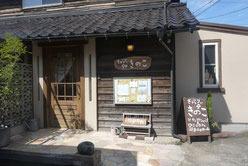 石川県の中学教師サークル「Mush」(マッシュ)3月例会