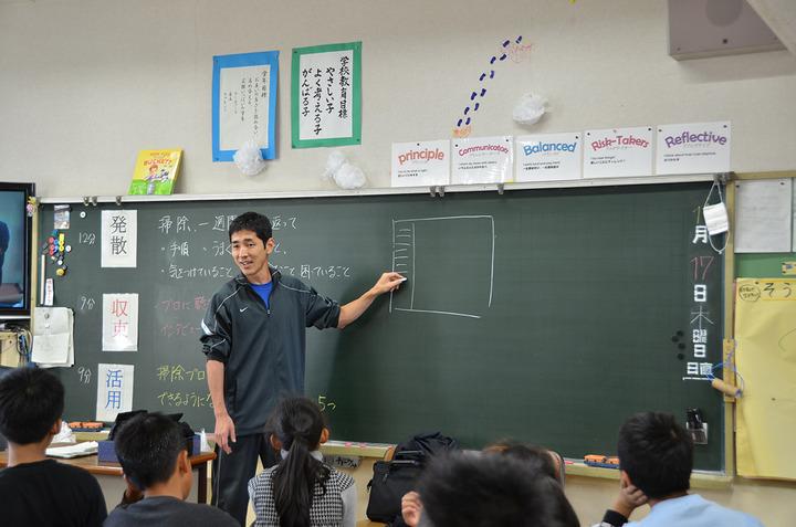 岩瀬直樹+苫野一徳「教師の学校」開講!