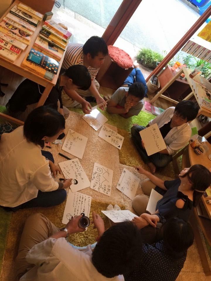 教員採用試験突破へ!Educators School.教採対策セミナー