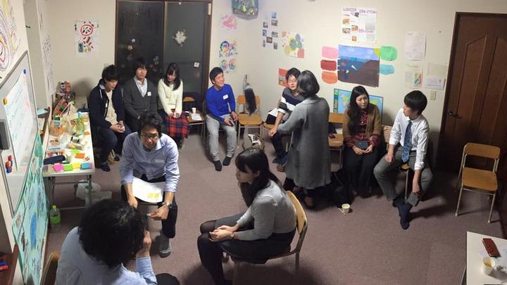 Educators Lab. @Tokyo vol.1 ~東京でやるコアプラス企画をわいわい考えてみよう~