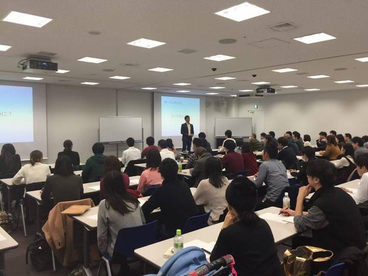 【若手先生向け】やる気と行動を生み出すちょっとした秘訣in名古屋 ~世界基準のコーチング技術を活用して~