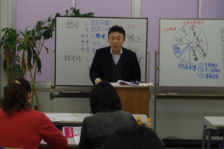 保育士試験の秘訣シリーズ 橋本式学習法「問題を分類しよう」