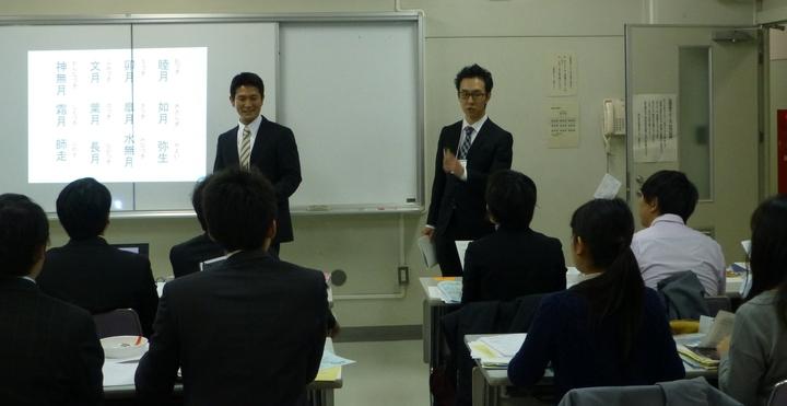先輩教師たちから教わった授業のコツ(中学校編)~これを知って私の授業は激変した~
