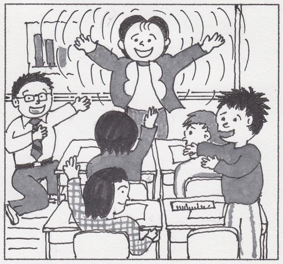 """小学校社会科の授業が""""劇的""""に変わる方法!!ー新学期・教育実践パワーアップ学習会IN三ノ宮"""