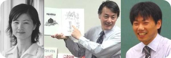 ☆★愛と勇気の力セミナーin大阪★☆  ~赤坂真二先生・多賀一郎先生・堀川真理先生に学ぶ 5月からの子どもとの向き合い方~  「気になるあの子とどう関わればいいのか分からない」「今、私がやっている指導のままでいいの?」「なんだか、学級経営が上手くうまくいかないなぁ…」そんな悩みをもつ先生にオススメ!3人のプロフェッショナルのお話を聞き、これから子どもとどう向き合えばいいのか一緒に考えましょう!(※残席わずかです)