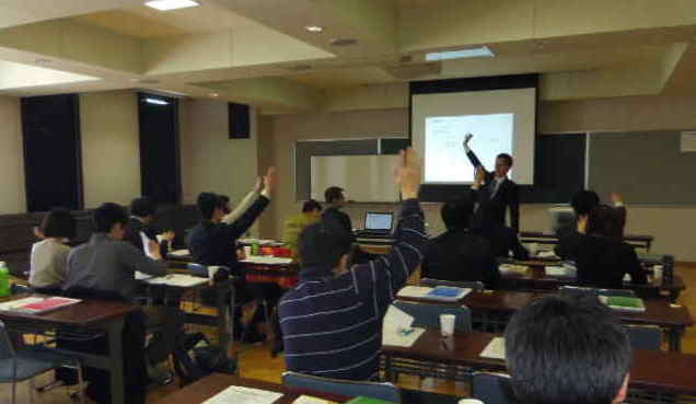(札幌)教え方セミナーC会場(学級開きが楽しくなる)