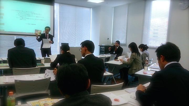 楽しく仲のよい学級づくり! 授業力&学級経営力アップ講座(新潟県小千谷市)