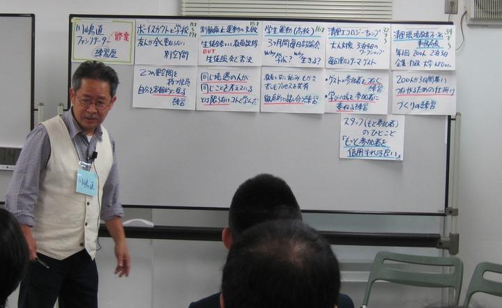 KP法講座 初級編(紙芝居プレゼンテーション法)