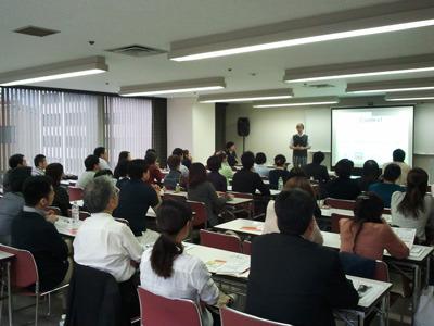 検定教科書を用いた4技能統合につながる実践指導法をご紹介!「TOEFL iBT(R) テスト指導者向け養成講座」を大阪にて無料開催!