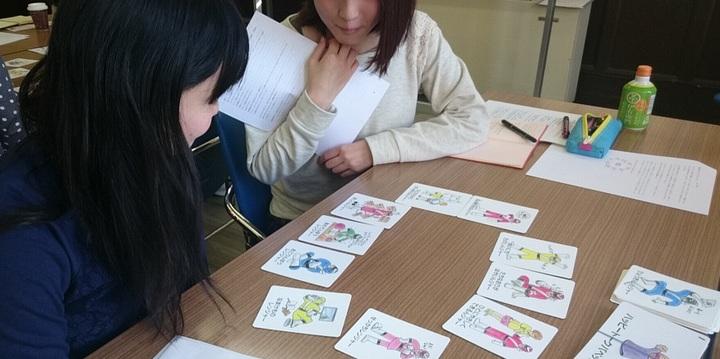 学校における教育相談勉強会 脳科学から生まれたカードを使って子どもたちの本音を引き出そう in九州